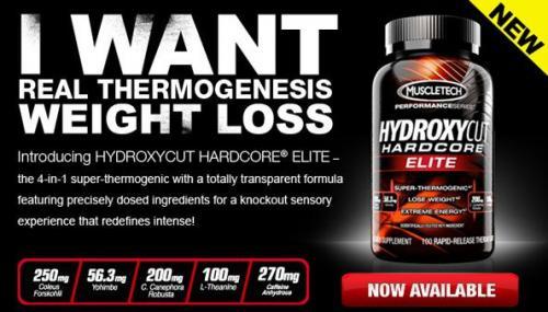 Fat burner Hydroxycut Hardcore Elite 110 caps - Muscletech